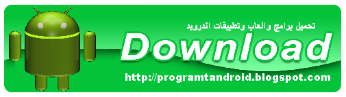https://play.google.com/store/apps/details?id=com.isync.koraankids