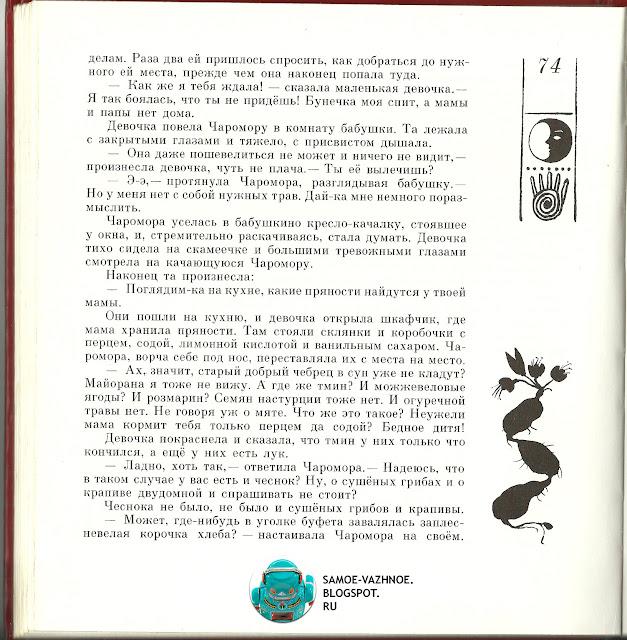 Советские детские книги каталог СССР старые из детства