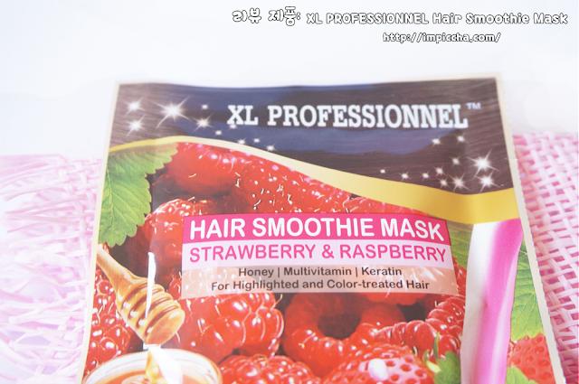 Masker rambut strawberry untuk rambut di cat
