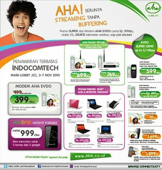 TP-LINK INDONESIA