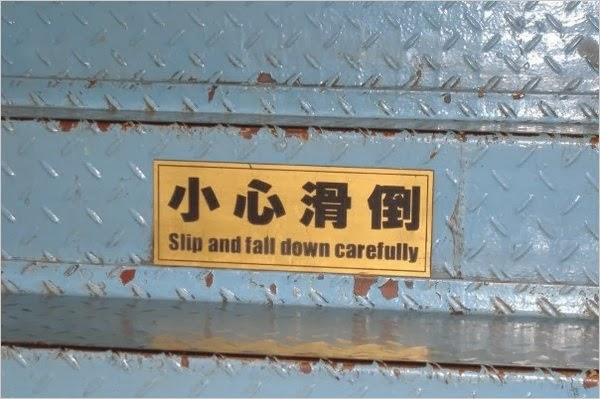 Saosin band name idea - Chinese warning sign