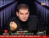 أسرار من تحت الكوبر من تقديم طونى خليفة حلقة الثلاثاء 24-3-2015
