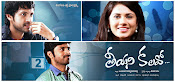 Teeyani Kalavo movie Wallpapers-thumbnail-3
