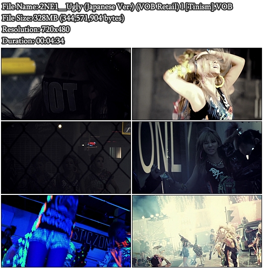 [VOB Retail] 2NE1 - Ugly (Japanese Ver.)
