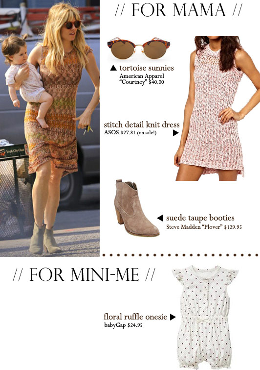 Celebrity style, the look for less, Monday Muses, Sienna Miller, Marlowe Sturridge, mom style, mom and baby style, get the look