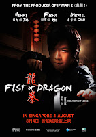 Fist of Dragon (2011) online y gratis