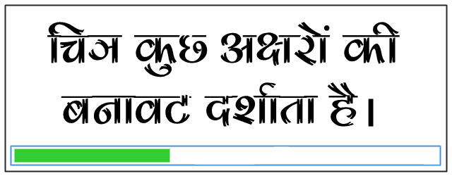 Devlys 180 hindi font