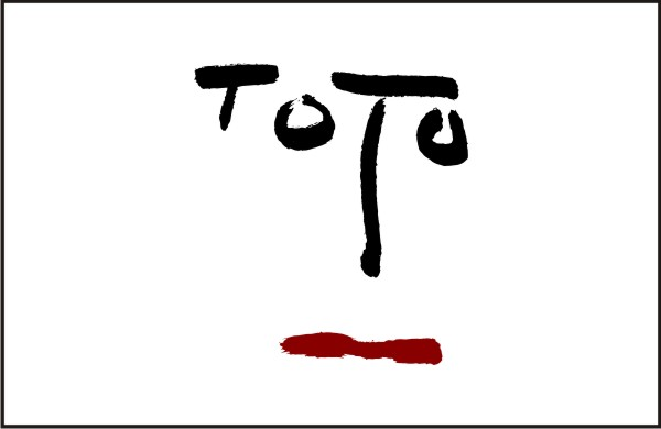 toto-turn_back_front_vector