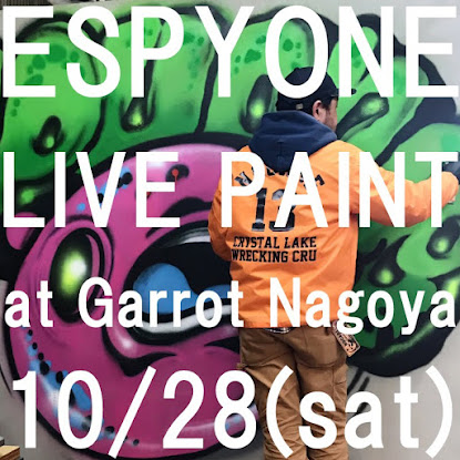 ESPYONE LIVE PAINTING at Garrot Nagoya