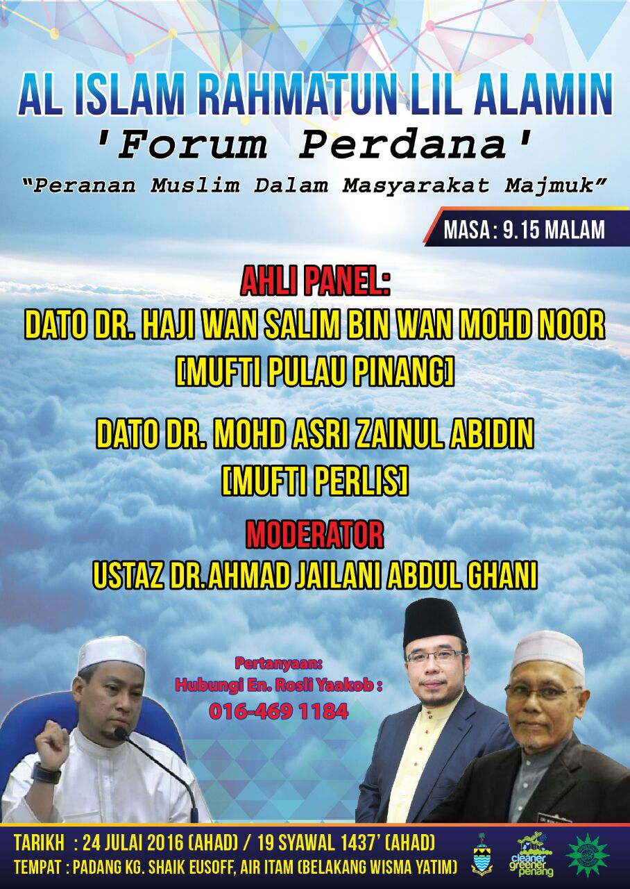 Al Islam Rahmatun Lil Alamin