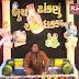 Gujarati Jokes - Buch Dhakanu Ane Dhakka