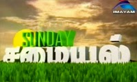Sunday Samayal 22-03-2015 Imayam TV