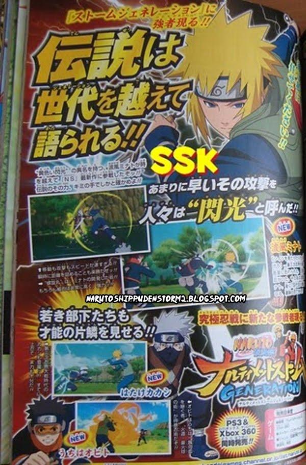 Скриншоты naruto shippuden: ultimate ninja storm generations