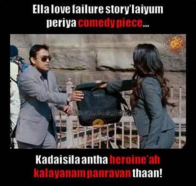 Tamil Comedy Jokes