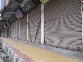 strike in India