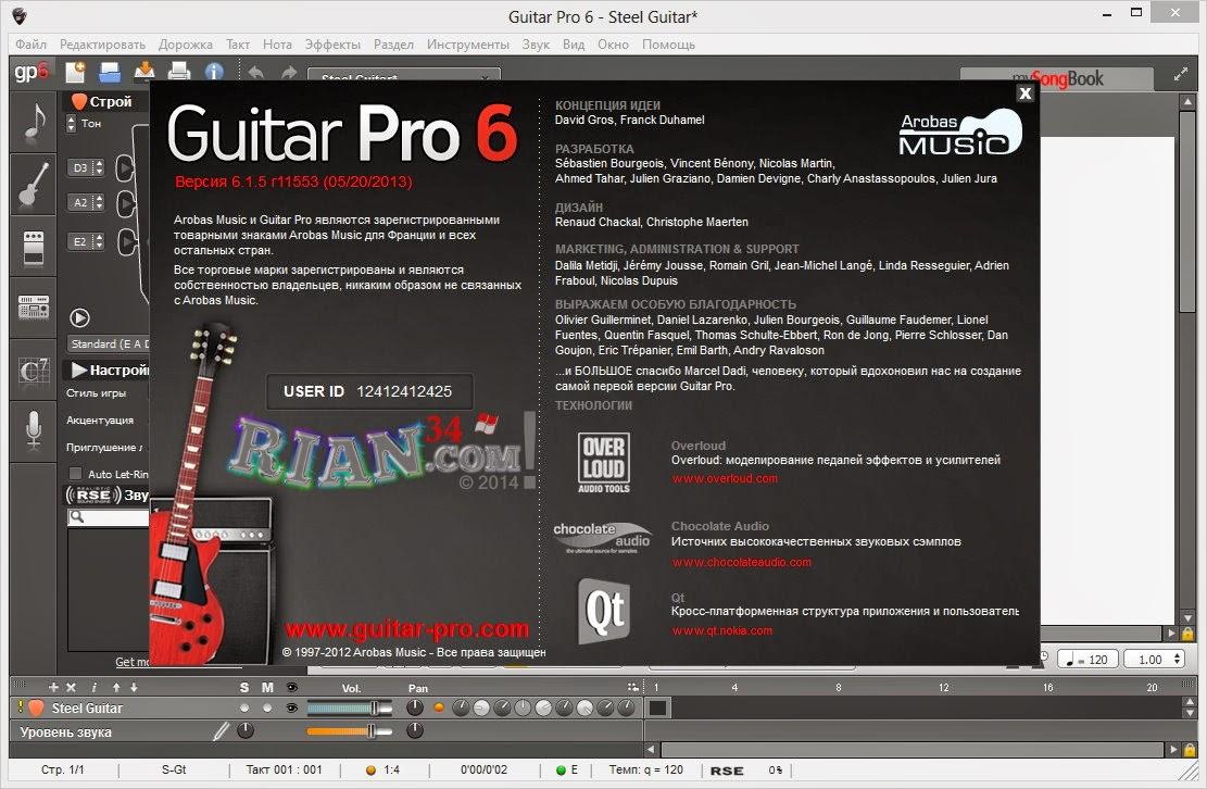 guitar pro 6 full version with keygen