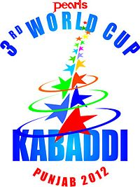 Pearls 3rd World Cup Kabaddi 2012 Logo