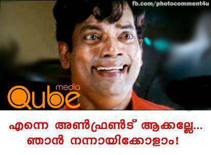 Pics For > Malayalam Facebook Comments Salim Kumar
