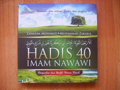 Hadith, Hadith Sahih, Hadith 40, Buku Hadith, Buku Hadith Sahih, Hadith Ustaz Zahazan