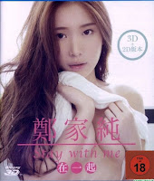 Ili Cheng - Stay With Me