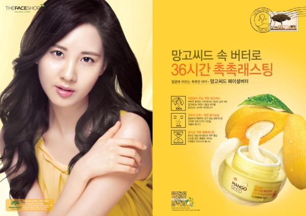"""Seohyun SNSD 'The Face Shop"""" 02"""