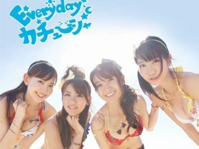 AKB48, Everyday, Kachuusha