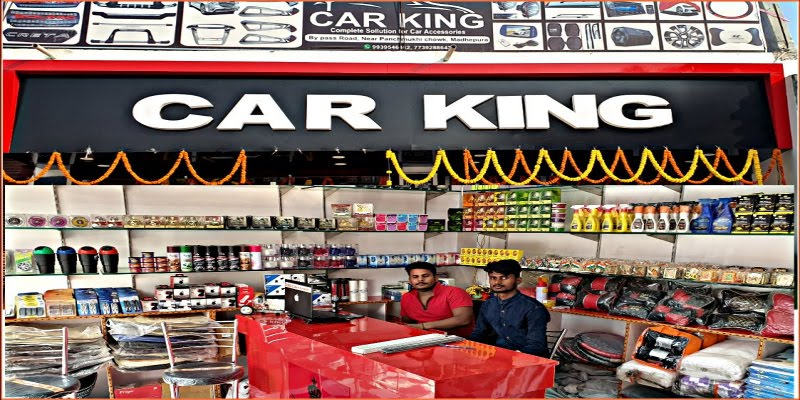 CAR KING[MADHEPURA]