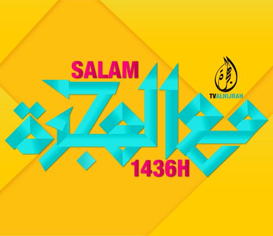 Saam Maal Hijrah 1436