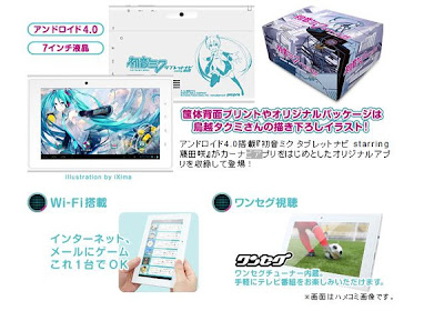 Choco Share Tablet Android Hatsune Miku
