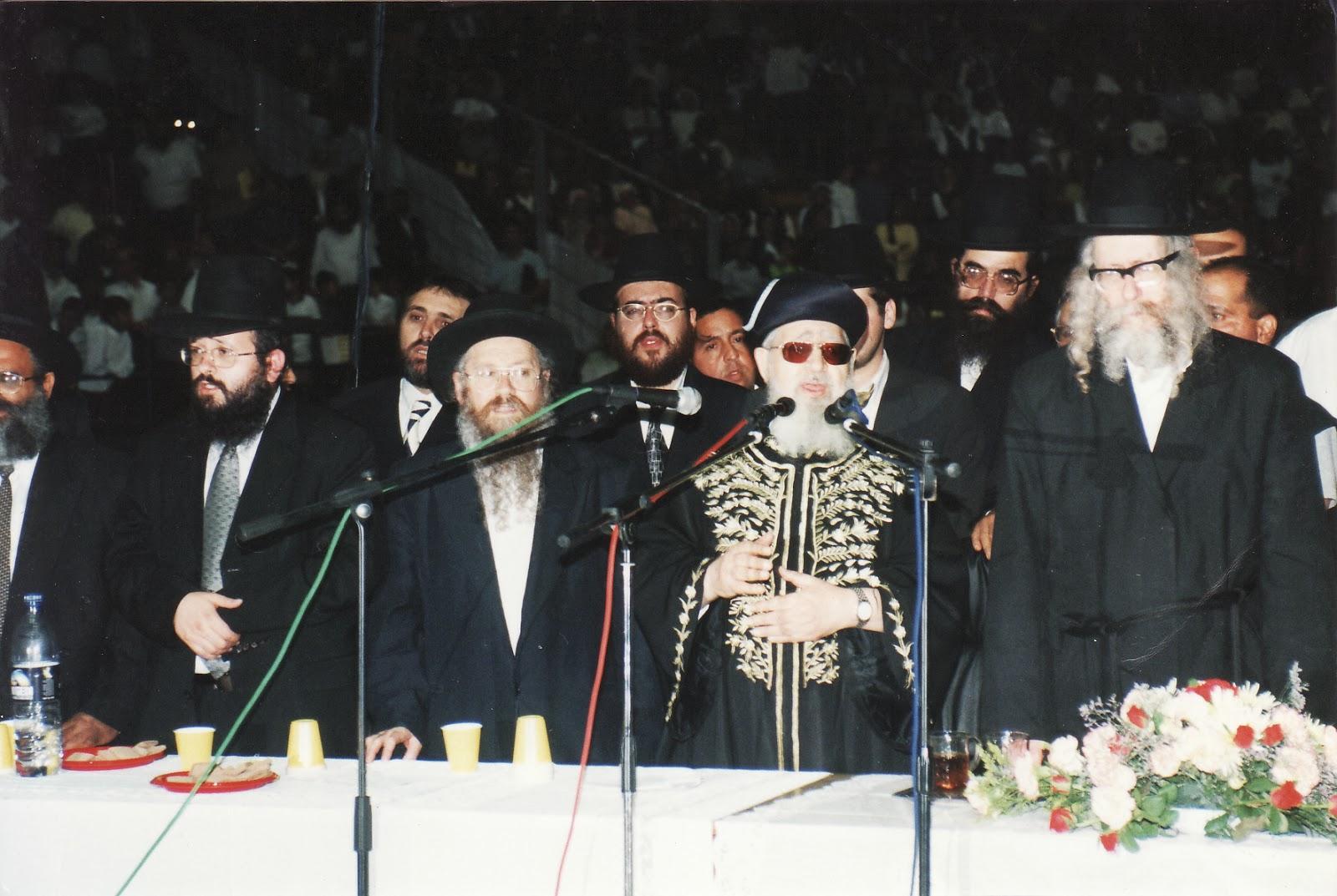 הרב עובדיה יוסף הרב ברלנד הרב בצרי