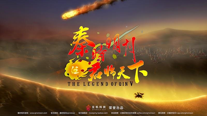 Phim Tần Thời Minh Nguyệt Long Đằng Vạn Lý