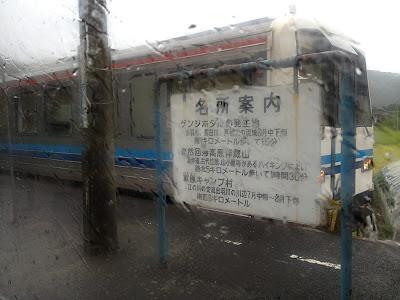 三江線 口羽駅