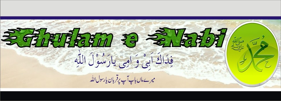 Taleem e islam