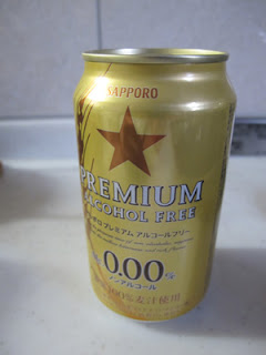 Sapporo Premium Alcohol Free Beer