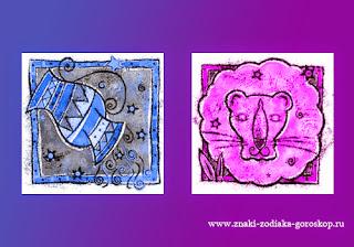 Мужчина Водолей женщина Лев совместимость http://www.znaki-zodiaka-goroskop.ru/