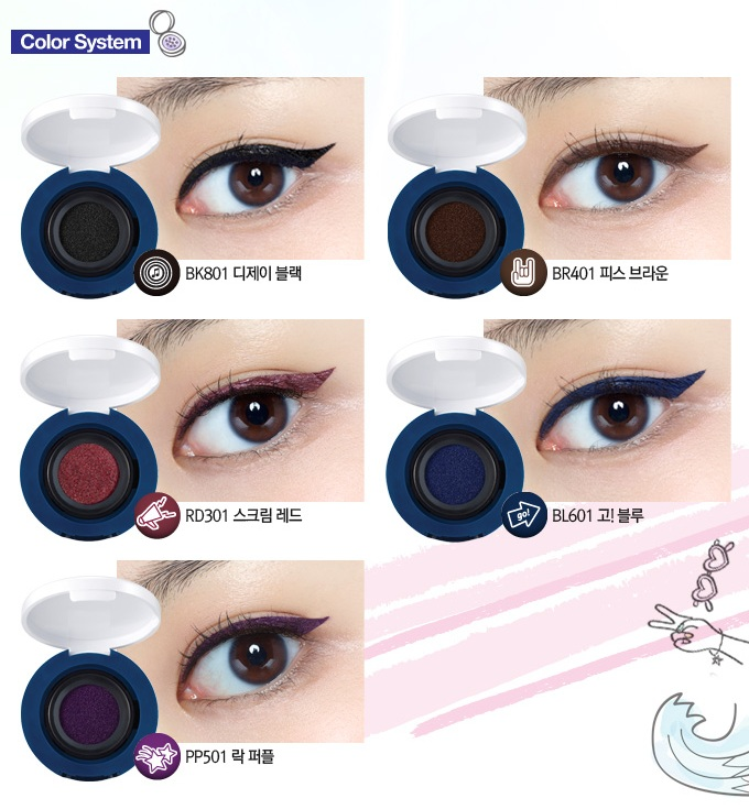 Etude House lock 'n summer cushion lock 'n liner colors