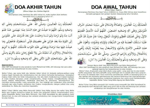 http://ajmainhalta.blogspot.com/Doa Doa Akhir Tahun Dan Masuk Tahun Baru