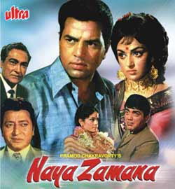 Naya Zamana 1971 Hindi Movie Watch Online