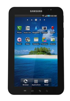 Harga Samsung Galaxy Tab Terbaru