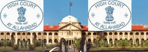 Allahabad High Court Recruitment 2014 www.allahabadhighcourt.in group c recruitment
