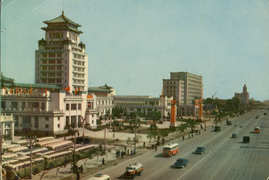 Beijing Of 1960 In Color Photos Vintage Everyday