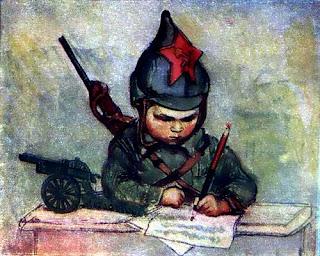 Война картинки