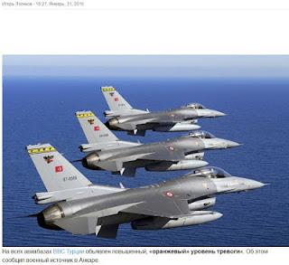 Η Τουρκία προετοιμάζεται για πόλεμο με τη Ρωσία στη Συρία