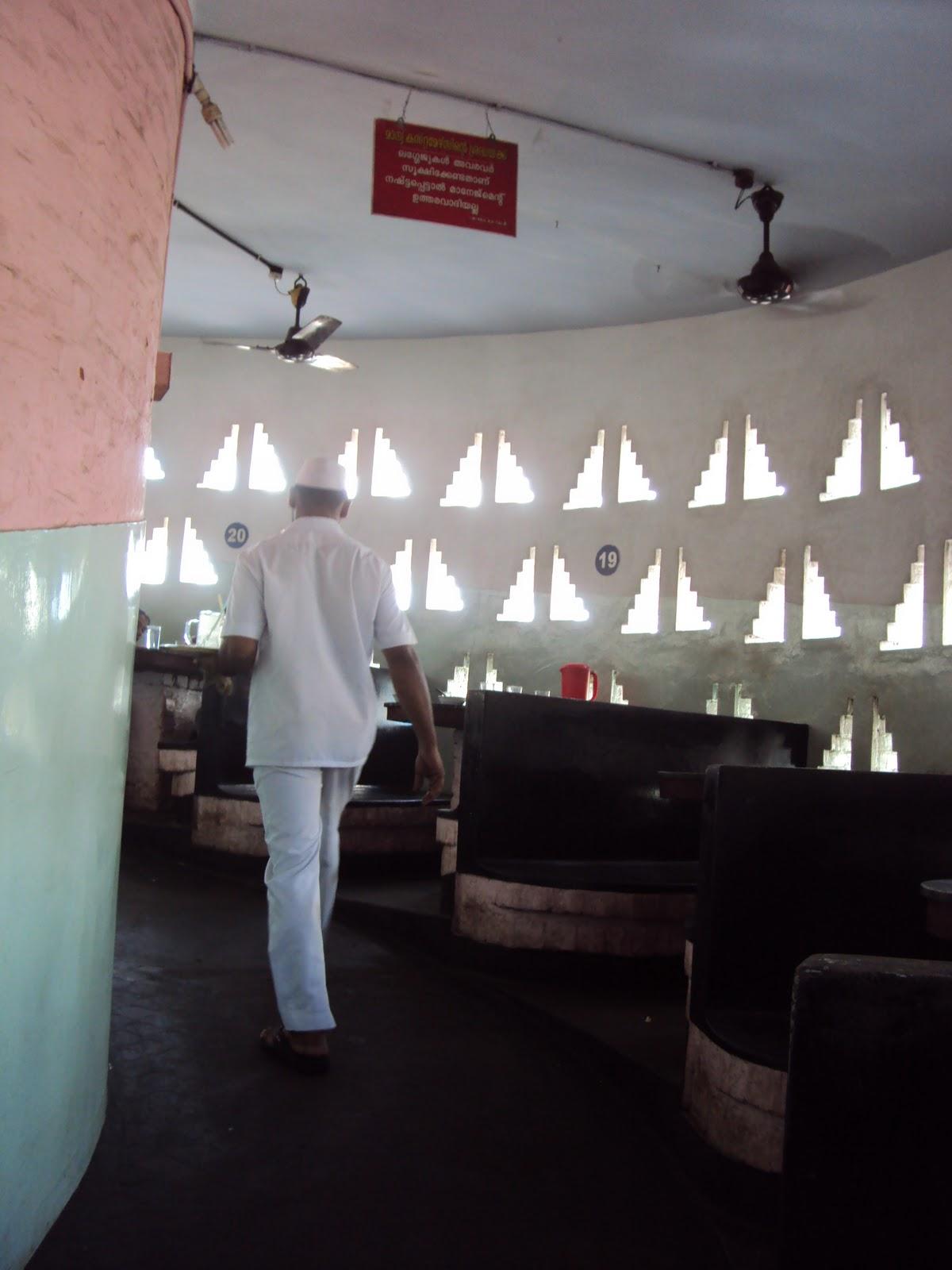trivandrum hindu singles Vivaah - looking for thiruvananthapuram grooms or thiruvananthapuram boys find single boy, groom in thiruvananthapuram for marriage in the leading 100% free thiruvananthapuram matrimonials site.