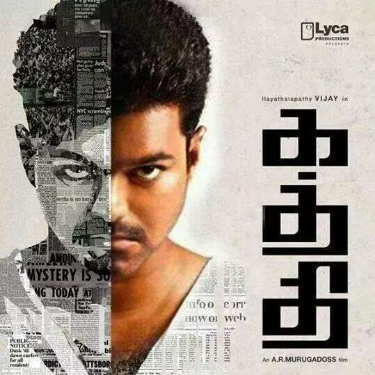 vijay samantha in kaththi wallpapers - Kaththi Tamil movie images stills gallery IndiaGlitz