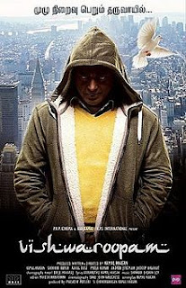 Vishwaroopam poster ,Vishwaroopam image, Kamal in Vishwaroopam