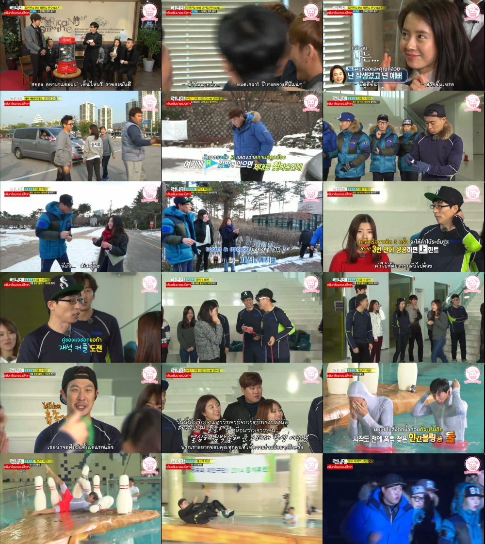 Runningman Sub Thai EP227