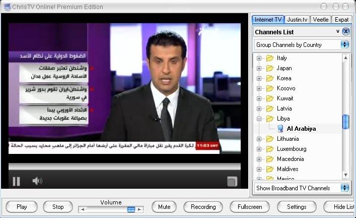 ������ ������ ChrisTV Online! Premium