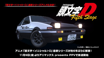 Initial D Fifth Stage Slated for November