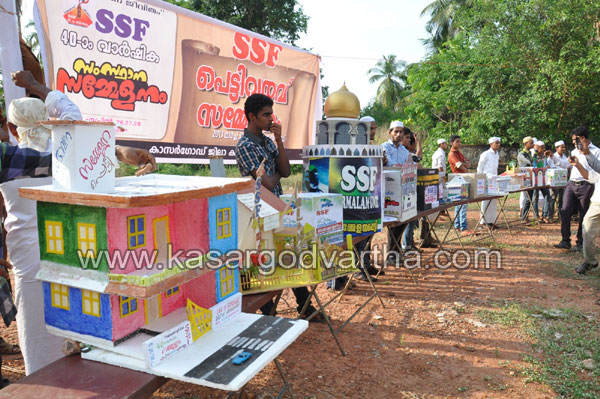 SSF Donation box in Kasaragod